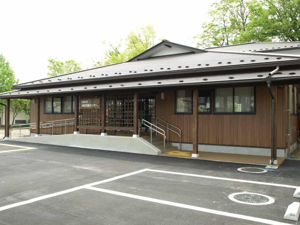 松本市高宮児童センター外観2