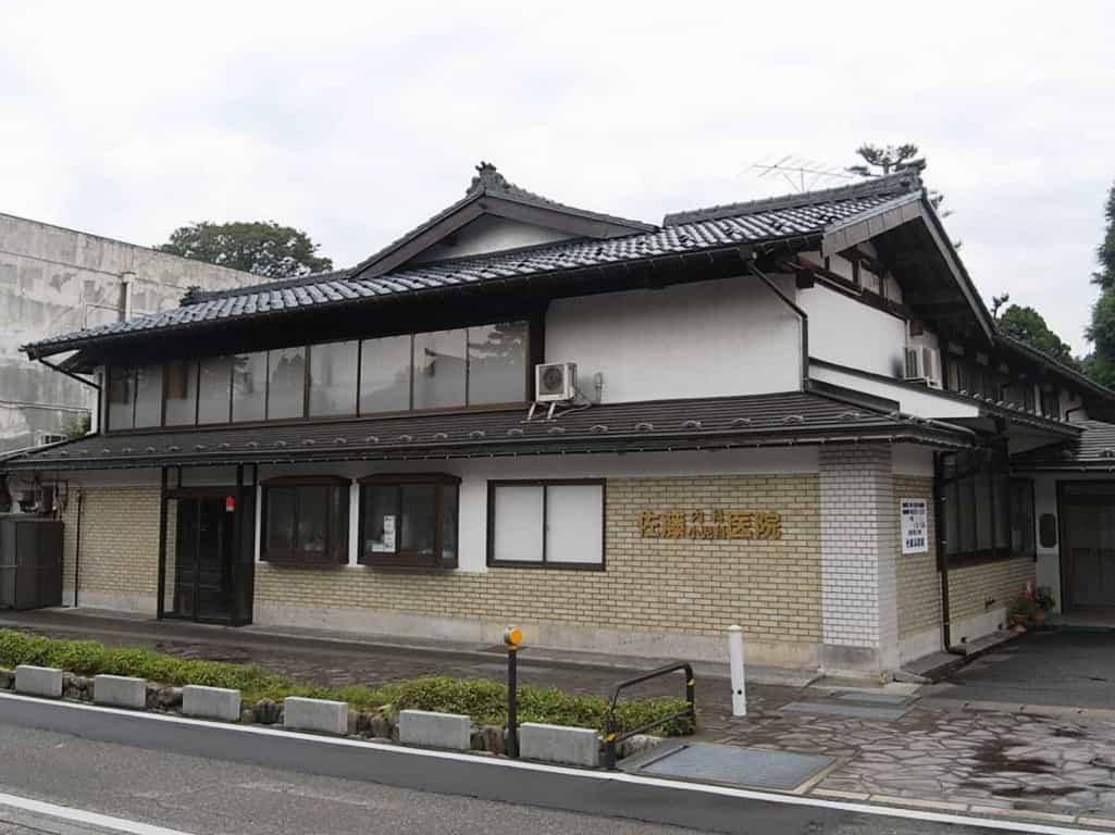 新潟県関川村佐藤医院再生前外観
